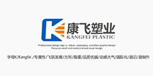 Kang Fei Plastic Industry Co. , Ltd. is a research and development, production, sales in one of the professional pvc foam board manufacturers, products PVC free foam board, Guangzhou PVC leather foam board, high density foam board, co-extruded foam board, Andy Board, Chevrolet Board, advertising boards and so on